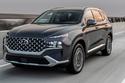 أبرز مواصفات وأسعار السيارة سنتافي 2021