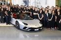 صور لمبرجيني تحتفل بإنتاج 7,000 سيارة أفنتادور و9,000 هوراكان