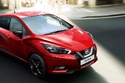 الشركة اليابانية العريقة لصناعة السيارات نيسان عن أحدث نسخة