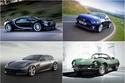 أجمل سيارات تم الكشف عنها في 2016