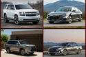 أكثر 10 سيارات بحثاً على جوجل في عام 2017 في السعودية