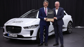 سيارة جاكوار I-PACE الكهربائية تفوز بجائزة أفضل سيارة في ألمانيا