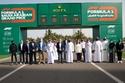 سباق جائزة السعودية الكبرى لفورمولا1