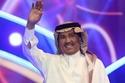 صور سيارات فنان العرب محمد عبده.. صاحب الذوق الرفيع