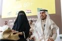سعودي يربح سيارة بفضل دعاء والدته على الرغم من حظه العاثر 1
