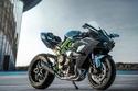 دراجة  Kawasaki Ninja H2R