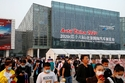 تفاعل عدد كبير من رواد ومحبي السيارات مع معرض الصين الدولي للسيارات