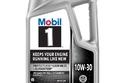 زيت Mobil 1 Advanced Full Synthetic 10W 30 Motor Oil