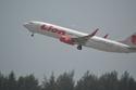 خبير طيران يفجر مفاجأة بشأن الطائرة الإندونيسية المنكوبة