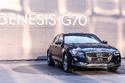 جينيسيس G70 2018 ستظهر في الشرق الأوسط الشهر المقبل 2