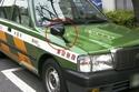 بالصور.. الخصوصية في تاكسي كوكب اليابان
