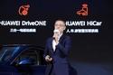 هواوي أعلنت بأن السيارة سيتم إطلاقها في السوق الصيني