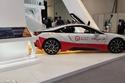 السيارة الجيوميكانية التي تعتمد على التكنولوجيا ذاتية القيادة
