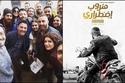 """صورة """"موتوسيكل"""" أحمد السقا في فيلمه الجديد يثير جدل واسع!"""