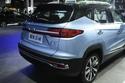 خطوة كبيرة في عالم صناعة السيارات الكهربائية الصديقة للبيئة