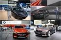 سيارات بي ام دبليو الفارهة في معرض ديترويت 2017