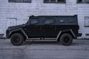 السيارة المصفحة تحت اسم سينتري سيفيليان