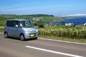 اليابان تحظر سيارات البنزين في عام 2030