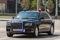 سيارة فلاديمير بوتين 1