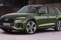 السيارة Audi Q5 2021