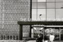 صورة لسيارة هاني سعد من طراز أستون مارتن أمام شركته الخاصة