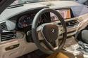 سيارة متعددة الاستخدامات مقدمة من الشركة الألمانية بي إم دبليو