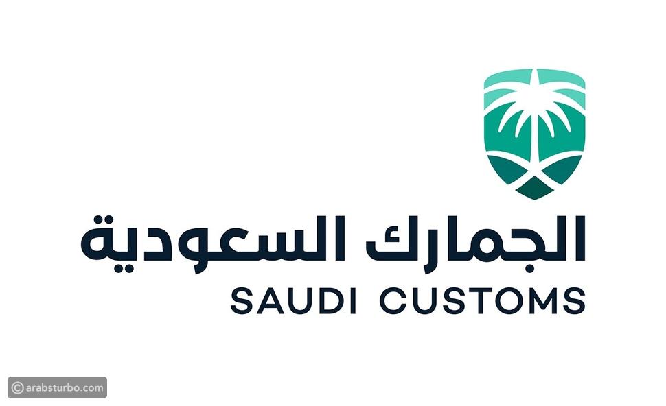 السعودية توضح آلية تحصيل رسوم سيارات مجلس التعاون