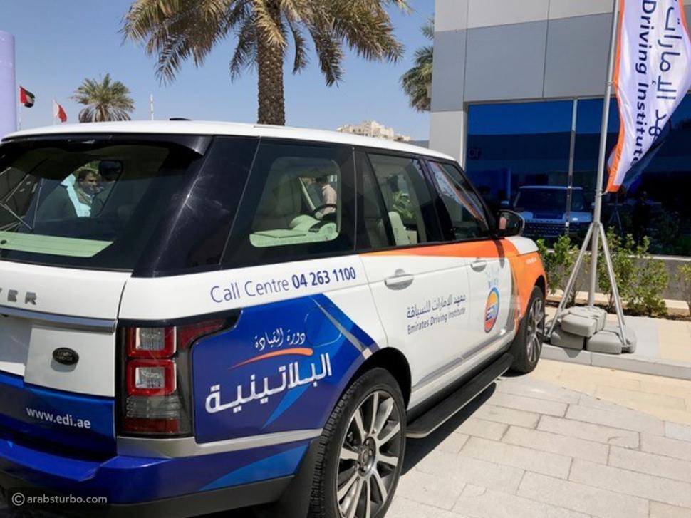 الدورة البلاتينية من معهد الإمارات للسياقة