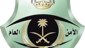 المرور السعودي يعلن عن استخدام الكاميرات الذكية