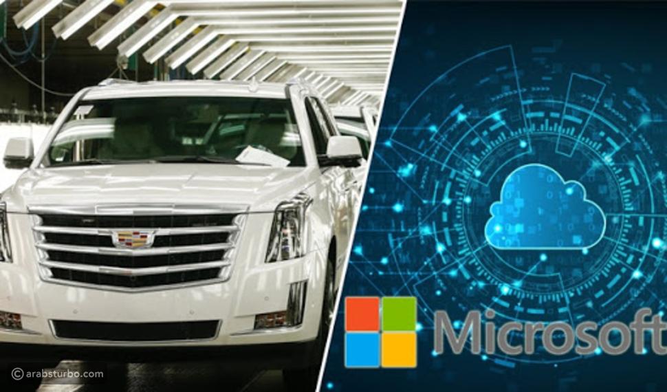 شركات سبقت تحالف فورد وجوجل في قطاع تكنولوجيا السيارات