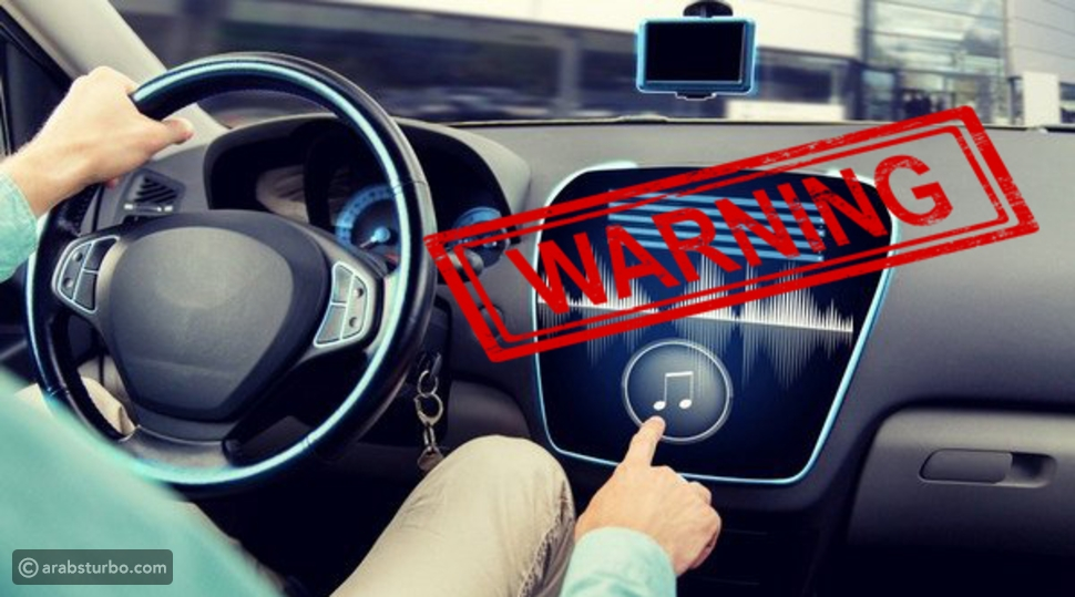 خطر الموسيقى الصاخبة داخل السيارة