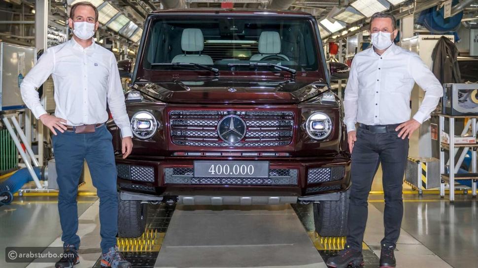 مرسيدس تحتفل بالسيارة رقم 400 ألف من جي كلاس