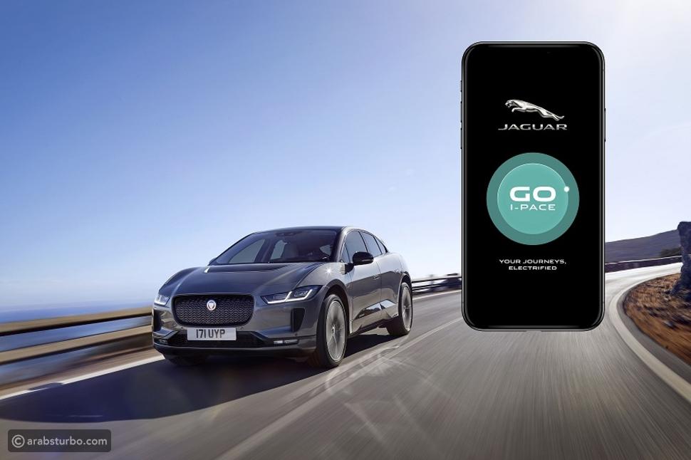 تطبيق جديد يضع تجربة قيادة جاكوار I-PACE في متناول الجميع
