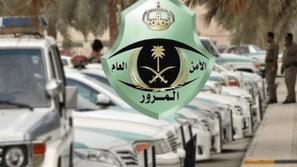 السعودية تجدد رخصة القيادة بدون اختبار بشرط