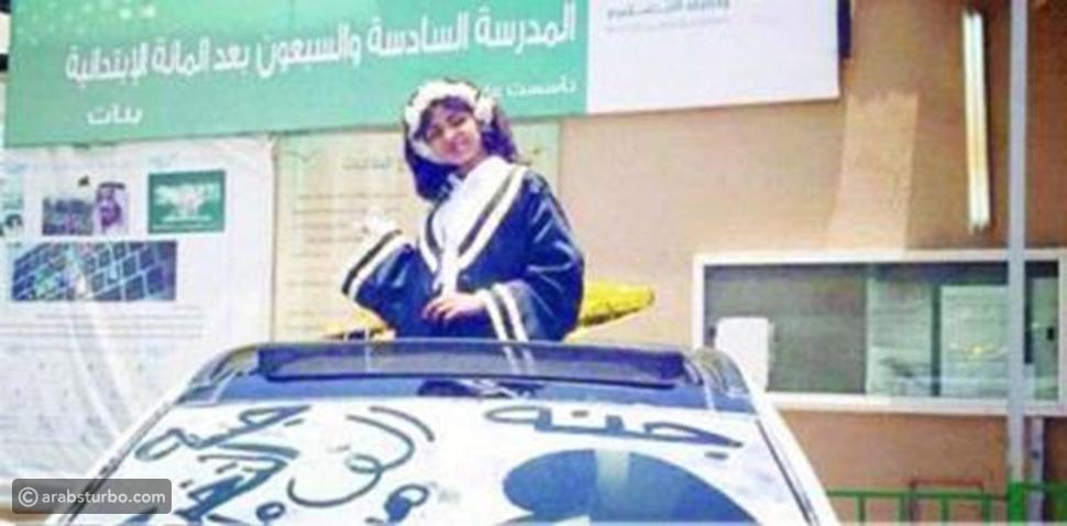صورة سعودي يهدي ابنته سيارة لهذا السبب!