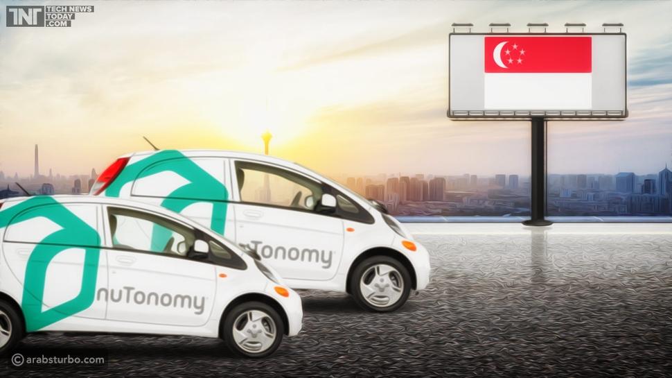 بدء عمل أول سيارة أجرة ذاتية القيادة في سنغافورة