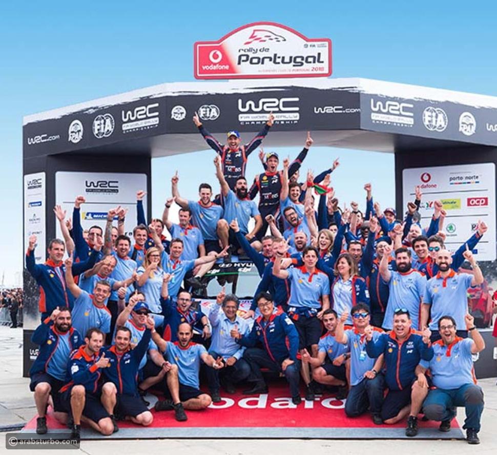 فريق هيونداي موتورسبورت يفوز في رالي البرتغال