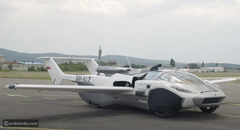 سيارة تتحول لطائرة في ثواني وتحلق على ارتفاع شاهق