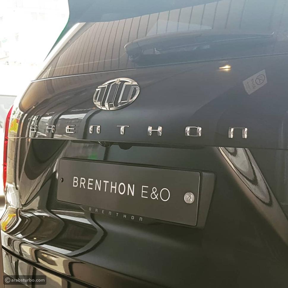 شركة كورية تعدل سيارات كيا بطريقة غريبة