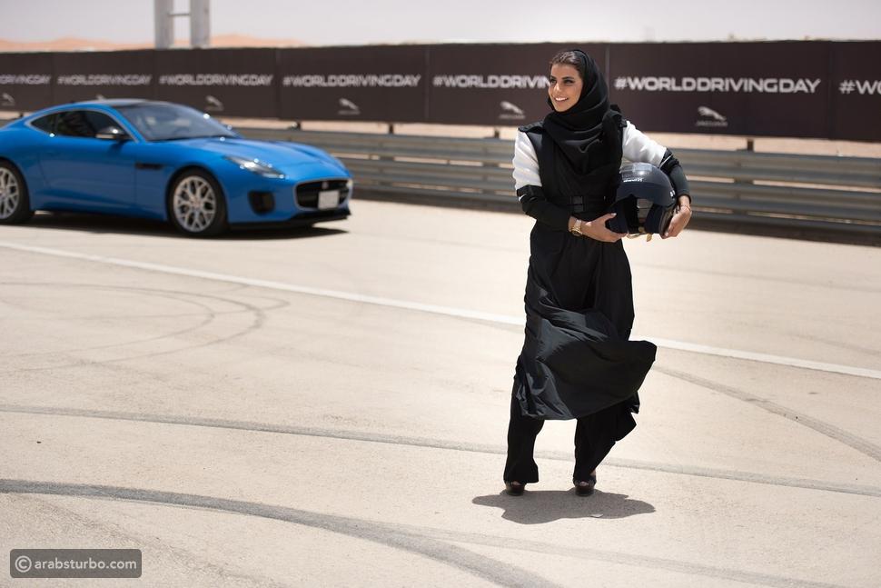 جاكوار تحتفل بمنح المرأة السعودية حق قيادة السيارة