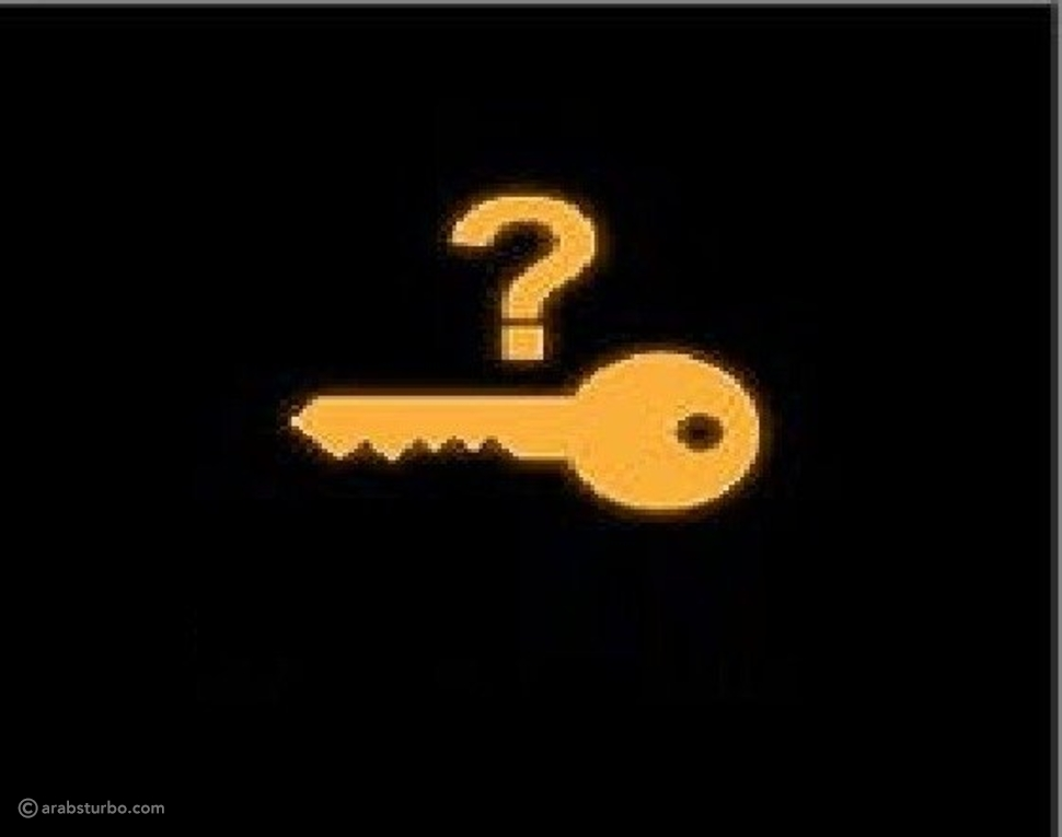 تحذيرات مفتاح السيارة وكيفية التعامل معها؟