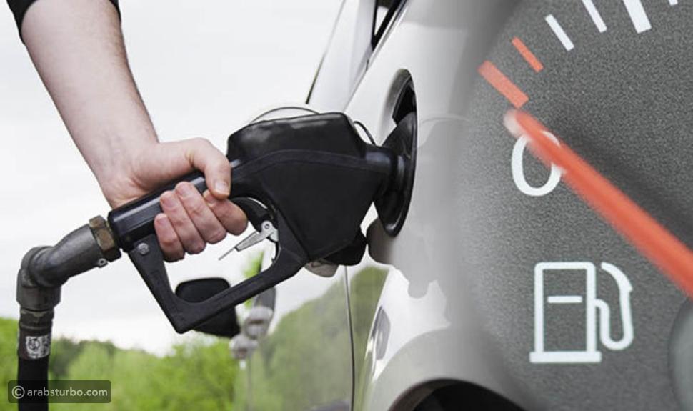 الخبراء يكشفون أضرار ترك خزان الوقود شبه فارغ دائماً