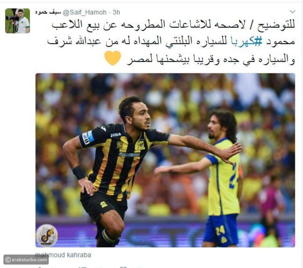 المصور السعودي سيف حموه