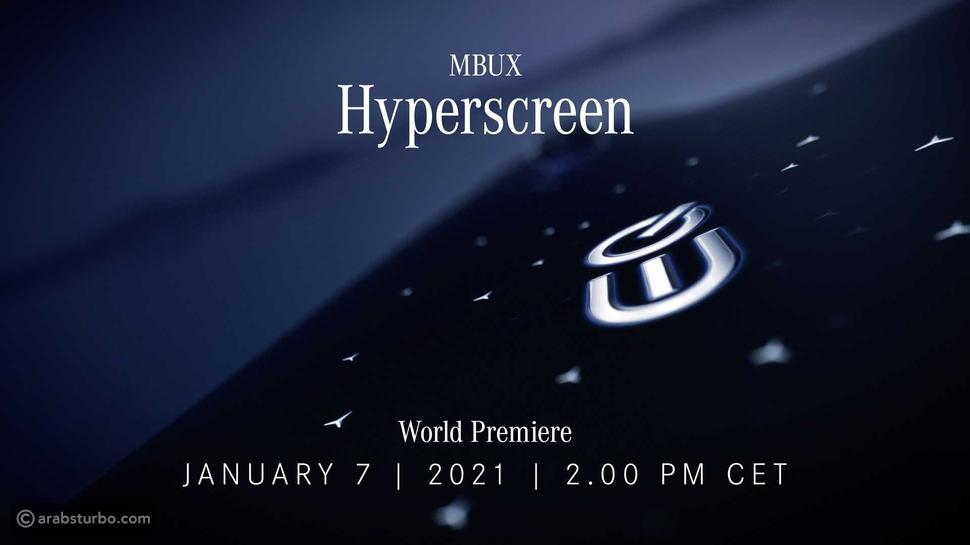 مرسيدس تبدأ تشويقها لأكبر شاشة لمسية في عالم السيارات