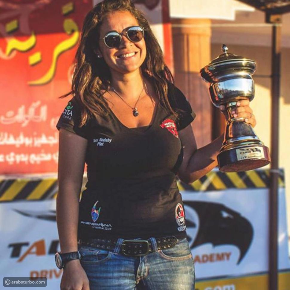 يارا شلبي: التنمر تحول إلى مدح