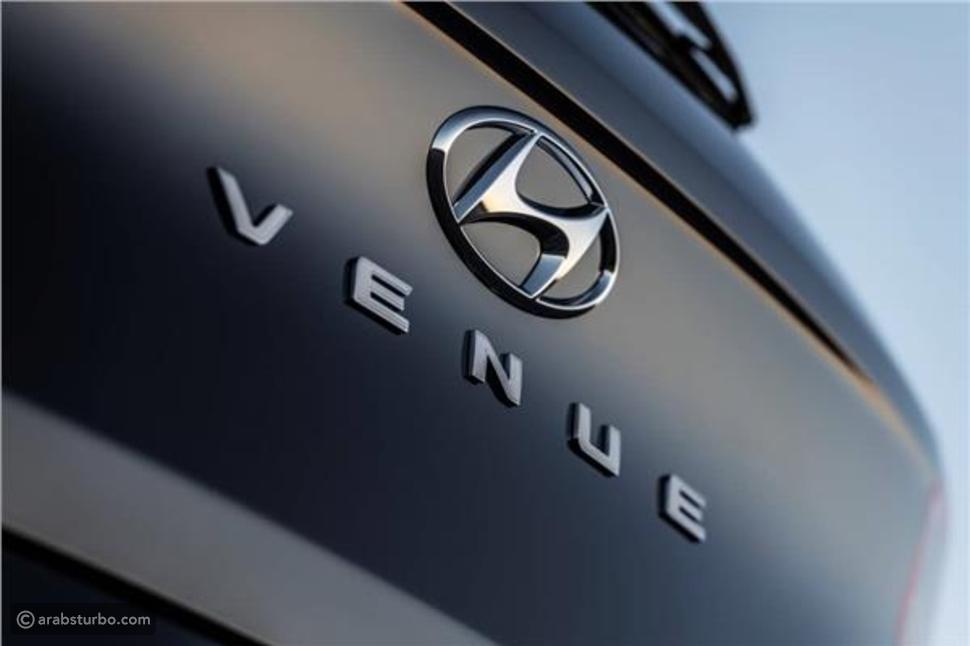بالفيديو..هيونداي تكشف عن اسم سيارتها الجديدة