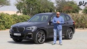 تيربو العرب يختبر BMW X3