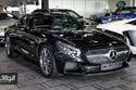 1- من يريد شراء سيارة مرسيدس AMG GT S في دبي بسعر مميز؟