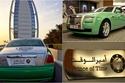 صور نسخة قطرية مميزة ووحيدة في العالم من رولز رويس