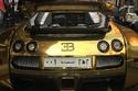 سيارات أثرياء الخليج